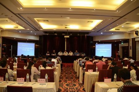 2015年会暨现代商法论坛第三届学术研讨会